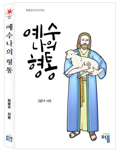 예수나의394.jpg